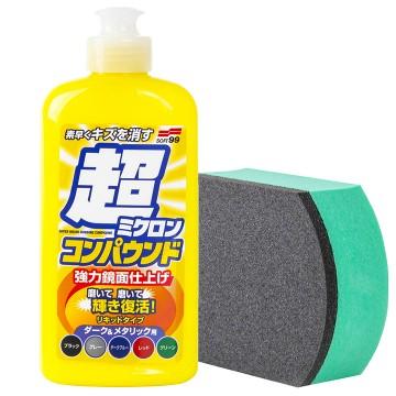 Soft99 Micro Liquid Compound Dark 250ml do lakieru