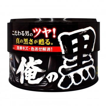 "Prostaff High Gloss Car Wax for Black ""Ore No Kuro"" 180g"