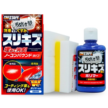 "Prostaff Scratch Eraser Polymer ""Sakigake – Migakijuku"""